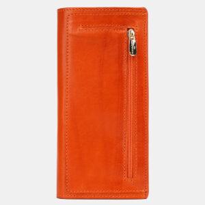 Неповторимый оранжевый кошелек ATS-4233 237432