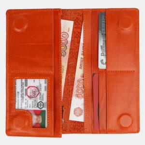 Неповторимый оранжевый кошелек ATS-4233 237433