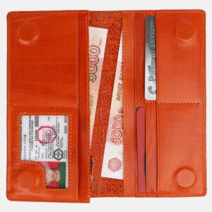 Уникальный оранжевый кошелек ATS-4234 237429