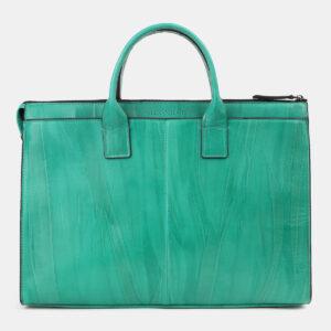 Модный зеленый мужской портфель ATS-4271