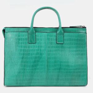 Уникальный зеленый мужской портфель ATS-4272