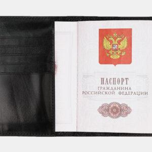 Деловой черный аксессуар с росписью ATS-5388 237794
