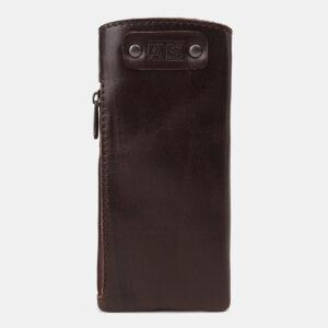 Деловая коричневая ключница ATS-5419 237908