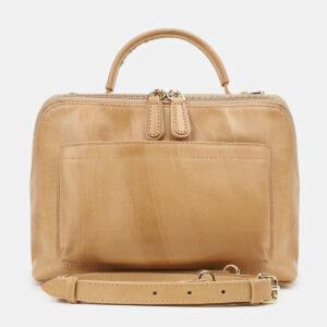 Вместительная бежевая женская сумка ATS-5425