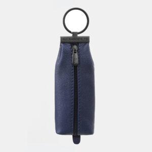 Стильная синяя ключница ATS-5445