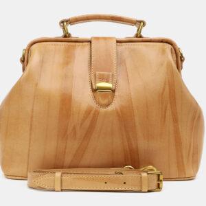 Функциональная бежевая женская сумка ATS-5448