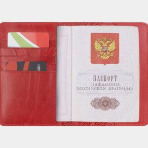Уникальная красная обложка для паспорта ATS-1624 238107