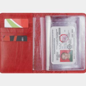 Уникальная красная обложка для паспорта ATS-1624 238109