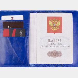 Деловая голубовато-синяя обложка для паспорта ATS-2204 238095