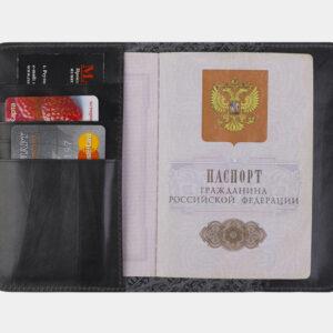 Стильная серая обложка для паспорта ATS-2211 238086