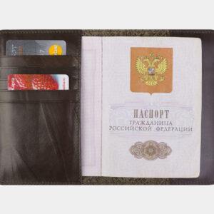 Солидная коричневая обложка для паспорта ATS-2210 238090
