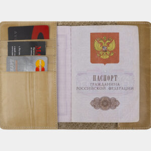 Стильная бежевая обложка для паспорта ATS-2219 238082