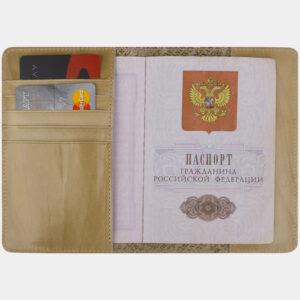 Кожаная бежевая обложка для паспорта ATS-2221 238078