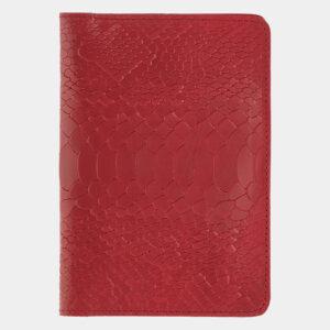 Деловая красная обложка для паспорта ATS-1695