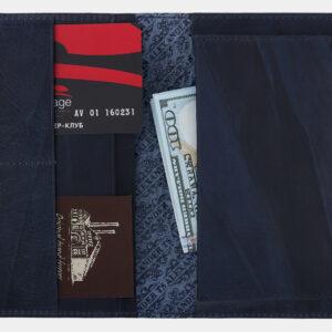 Уникальная синяя обложка для паспорта ATS-1707 238099
