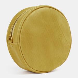 Кожаная женская сумка ATS-5508 238163