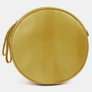 Кожаная женская сумка ATS-5508 238164