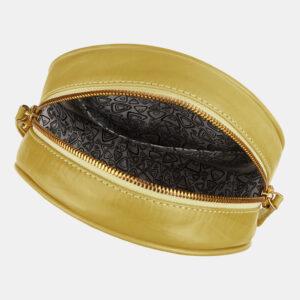 Кожаная женская сумка ATS-5508 238165