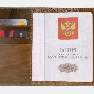 Деловая желтовато-зелёная обложка для паспорта ATS-5496 238141