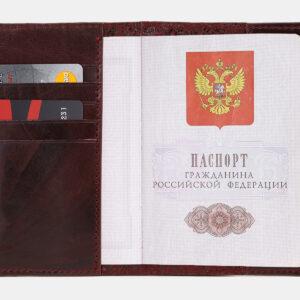 Уникальная бордовая обложка для паспорта ATS-5498 238133