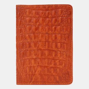 Уникальная оранжевая обложка для паспорта ATS-5501
