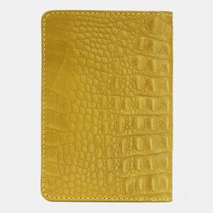Уникальная обложка для паспорта ATS-5500 238126