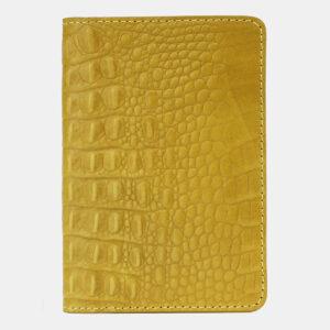 Уникальная обложка для паспорта ATS-5500
