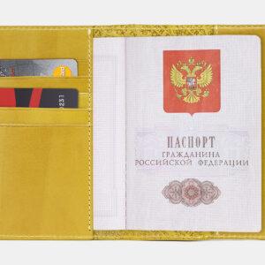Уникальная обложка для паспорта ATS-5500 238125