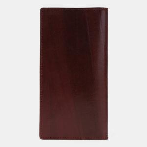 Уникальный бордовый портмоне ATS-5504 238184