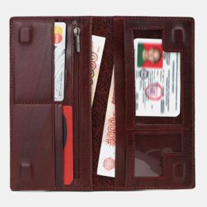 Уникальный бордовый портмоне ATS-5504 238183